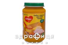 Milupa (Мілупа) пюре м'ясо-овоч гарбуз/морква/картопл/курча з 6міс 200г