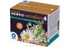 Фиточай нефро-фитовиол №4 1.5г ф/п №20