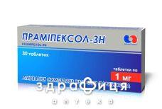 Прамiпексол-зн таб 1г №30 протисудомні засоби