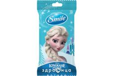 Салфетки влаж smile frozen mix white клап №15