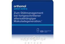Orthomol amd extra д/людей похилого віку капс №120