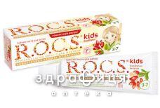Зубная паста Rocs (Рокс) kids д/детей барбарис 4-7лет 45г