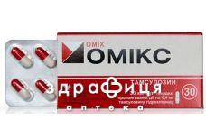 Омiкс капс тверд пролонг дiї 0,4мг №30 (10х3)  від простатиту