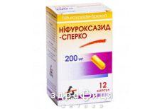 Нiфуроксазид-сперко капс 200мг №12 таблетки від проносу та діареї