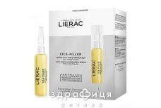 Lierac сика-филлер сіворотка 10мл №3 ll10121