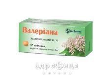 Валерiана табл. в/о 30 мг №30 снодійне