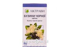 Бузины черной цветки 40г