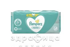 Серветки вологi дит pampers sensitive короб №52х2
