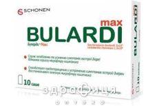 Буларди макс капс №10 от дисбактериоза