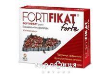 Фортифiкат форте капс 750мг №30