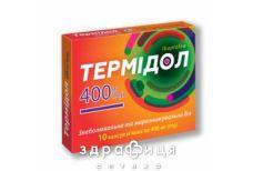 Термідол капс 400мг №10