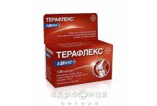 Терафлекс адванс капс №120