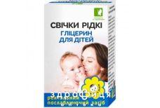 Глицериновые супп жид д/дет 6мл №1