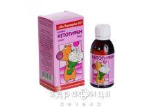 Кетотифен сироп 1 мг/5 мл фл. полiмер. 50 мл