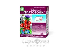 """Фiточай """"ключi здоров'я"""" № 61 1,5 г пакетик """"гепатотонiк"""" №20"""