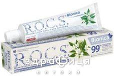 Зубная паста Rocs (Рокс) бионика отбел 74г