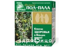 """Фiточай """"ключi здоров'я"""" № 35 пакет 50 г """"фiто пол-пола/ерва шерстист."""""""