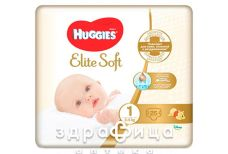 Пiдгузники huggies elite soft р1 (2-5кг) №50