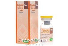 Нольпаза лiофиiл пор д/р-ну д/iн 40мг №1 таблетки від гастриту