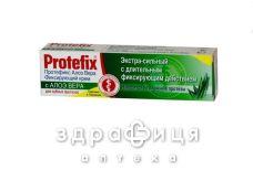 Протефiкс фiксуючий крем д/зубних протезiв з алое вера 40мл