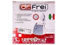 Iнгалятор dr.frei turbo mini компресорний