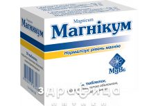 Магнiкум табл. в/плiвк. обол. киш-розч. №50