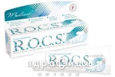 Зубная паста Rocs (Рокс) медикал реминерализир гель 45г