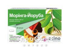 Морiнга-йоруба капс №60 для потенции