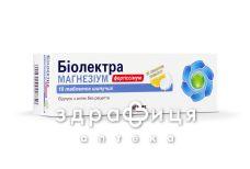 Биолектра магнезиум фортисиум таб шип №10