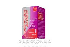 Езомепразол-фармекс лiофiл д/р-ну д/iн/iнф 40мг №1 таблетки від гастриту
