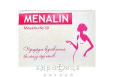 Меналин капс №30