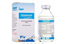ЛЕВІНОР Р-Н Д/ІНФ 0,5% 100МЛ антибіотики