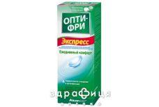 Опти-фри экспресс р-р д/контактных линз 355мл