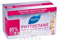 Phyto (Фито) p114 фитоциан компл леч д/волос 7.5мл №12