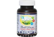 Пивные дрожжи осокор с кальцием/магнием и железом таб 0,5г №100 витамины для укрепления волос и ногтей