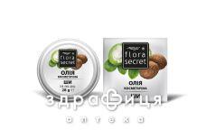 Flora secret (Флора сикрет) масло натур растит ши 30мл