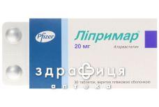 Лiпримар таб в/о 20мг №30