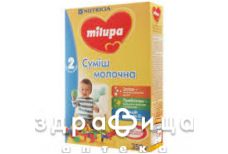 Milupa (Милупа)-2 смесь молочная 6-12 мес 350г
