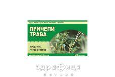 Череды трава 1,5г ф/п №20