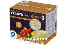 Фiточай гепато-фітовіол №3 1.5г ф/п №20 вушні краплі