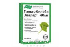 Гинкго билоба эвалар с глицином таб 20мг №40