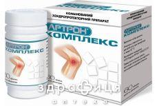 Артрокомплекс капс 0.5г №60