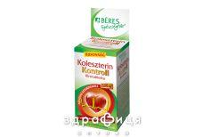 Береш холестерін контроль таб №60 для зниження холестерину