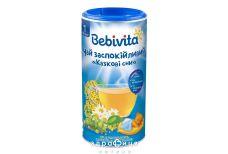 Bebivita (Бебивита) 1792 чай успок сказочные сны 200г