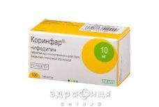 Коринфар табл. пролонг. дiї 10 мг фл. №100