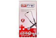 Стетоскоп Dr.Frei (Др. Фрей) s-10