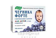 Черника-форте с вит/цинком таб 0,25г №100 витамины для глаз (зрения)