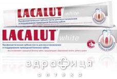 Зубная паста Лакалут вайт 75мл+щетка