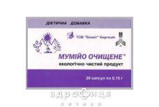 Мумие очищ капс 0.15г №20 витамины для укрепления волос и ногтей