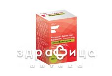 Буфомiкс iзiхейлер пор д/iнг 160мкг/4.5мкг/доза 120доз ліки для небулайзера, для інгаляцій